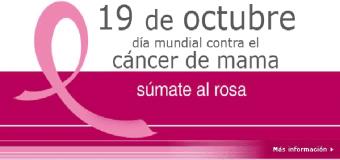 Huévar se suma el 19 de Octubre al día mundial contra el Cáncer de Mama.