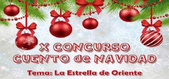 X Concurso de Cuentos de Navidad de Huévar del Aljarafe