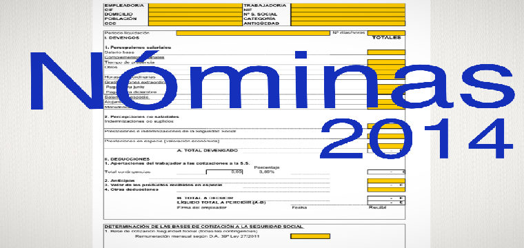 El ayuntamiento de hu var ultima la liquidaci n del pago for Liquidacion de nomina excel 2016
