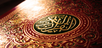 El Gobierno español implanta la Religión Islámica en Educación Primaria