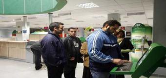 La Junta de Andalucía contratará a parados de más de 30 años