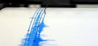 Detectado terremoto de 4,1 grados frente a la costa de Huelva