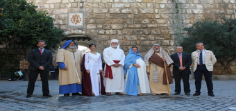 La Casa de la Provincia ha acogido esta tarde la presentación del Belén Viviente de Sanlúcar la Mayor