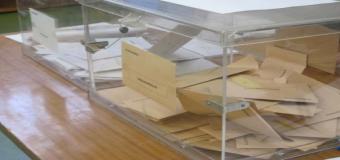 Resultados de las Elecciones 2016 | Escrutinio del 26J – HUEVAR DEL ALJARAFE