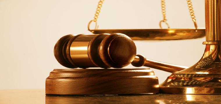 ley juez de paz