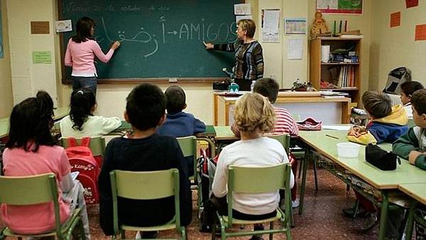 islam-colegios