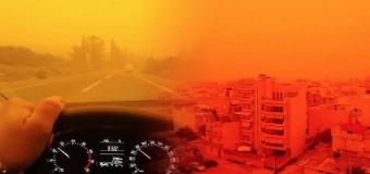 ¡Europa se tiñe de naranja! El polvo sahariano invade el Mediterráneo (y no es photoshop)