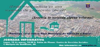 El Ayunt de Pilas inicia el nuevo Plan Municipal de Vivienda y Suelo