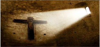 Las Criptas de la Parroquia de Huévar