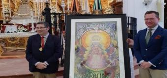 Almonte presenta el Cartel Anunciador del Centenario de la Coronación Canonica