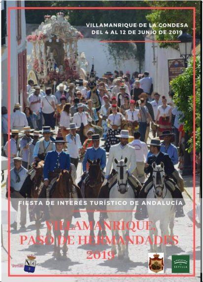 Paso-de-Hermandades-por-Villamanrique-4