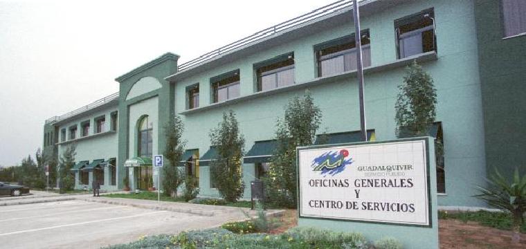Instalaciones de la Mancomunidad del Guadalquivir en Sanlúcar la Mayor - ABC